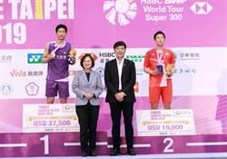 台北羽球公開賽 經費籌措遇困境