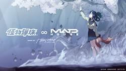 《怪物彈珠》攜手動畫公司MADHOUSE推新作《粉碎絕望少女∞亞米妲》