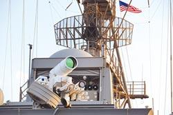 美艦首次以高能雷射擊落無人機