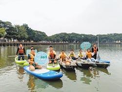 台南市水域遊憩體驗 擴大舉辦