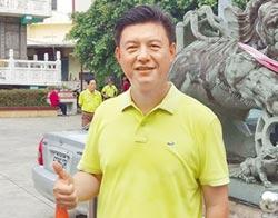 民進黨地方黨部主委 選舉出爐