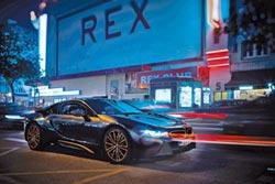 油電超跑 Ferrari、BMW各顯魅力