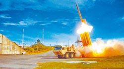 北京應考慮限武談判