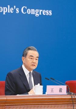 中美新冷戰 王毅:開歷史倒車