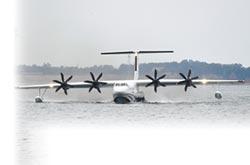 陸製兩棲飛機 鯤龍迎海上首飛