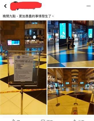 北車大廳21時拉封鎖線 台鐵局回應