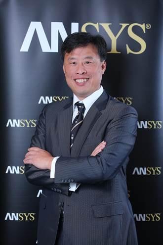 Ansys總座:遠端辦公需求增 營運逆勢向上