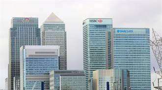 陸銀保監會:外資銀行、保險機構在陸總資產逾5兆人幣