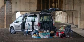 七人座MPV休旅生活 VW Caddy Maxi最佳體驗
