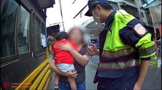 樹林分局員警展善心 助2歲迷失童返家