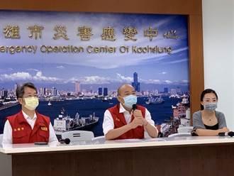 韓國瑜:高市4個月本土0確診 37家飯店點燈