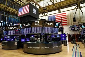 紐約證交所26日重啟交易大廳