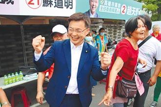 毛嘉慶》當蔡主席綁架蔡總統