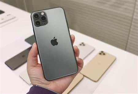 愛瘋挖趣》5G iPhone傳螢幕升級 發表會藏神秘驚喜 - 新知頻道