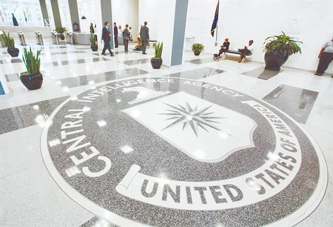 美國中央情報局。(取自CIA官網)