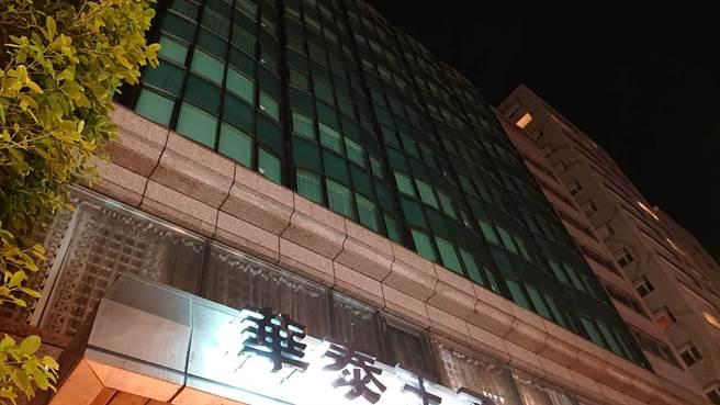 華泰王子飯店傳火警  疏散25人無傷亡