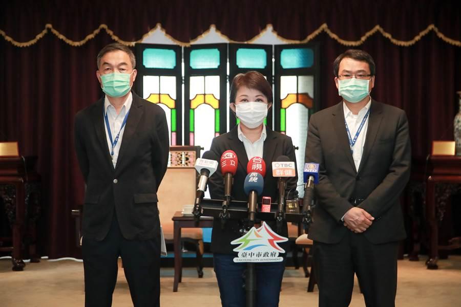 台中市長盧秀燕25日表示,衛福部長陳時中日前打電話給她,她也希望「阿中部長」能來台中幫忙拚觀光,振興經濟。(盧金足攝)
