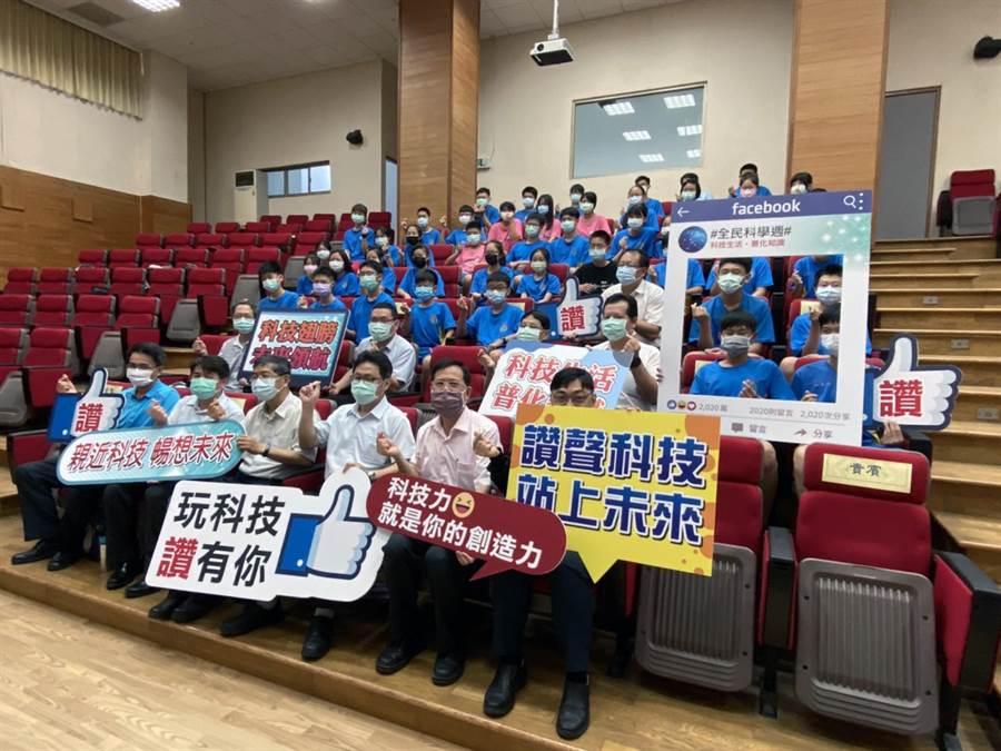 台南市政府教育局與成功大學科學教育中心共同辦理的全民科學周揭開序幕。(教育局提供/洪榮志台南傳真)