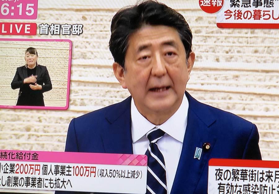 日本首相安倍晉三25日傍晚召開記者會,宣布解除日本全境的緊急事態宣言。(翻攝自NHK新聞畫面)