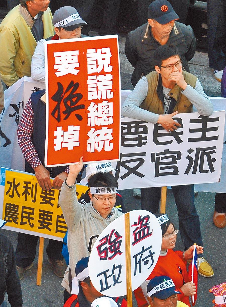 各地水利會成員們在立法院外抗議,反對水利會收歸國有,痛批政府霸占人民財產。(本報資料照片)