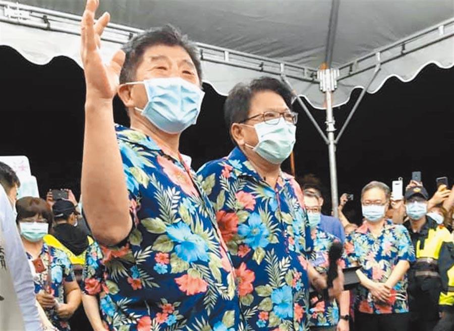 屏東縣長潘孟安(右)、衛福部長陳時中。(摘自潘孟安臉書)