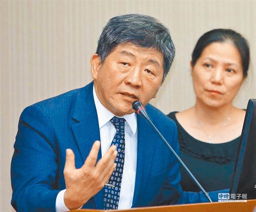 衛福部長陳時中。(資料照)