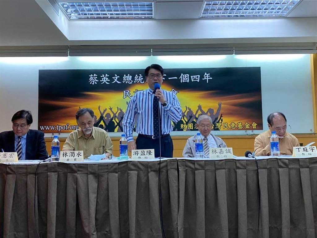 台灣民意基金會26日召開最新民調記者會(蔡宗霖攝)