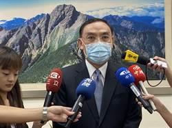 罷韓文宣冒用法務部徽 蔡清祥強調公正處理