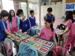培養中小學生國際素養  去年參與國教交流達4萬多人