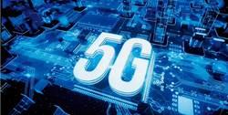 5G創新 NCC:頻率使用費最高降15%
