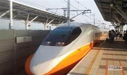 端午節疏運周四搶票 高鐵加開163班次列車