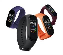 小米手環5新功能曝光 增5種運動模式可遙控手機拍照