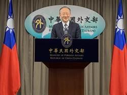 國際空前支持台灣參與WHA 外交部期待滾雪球效應