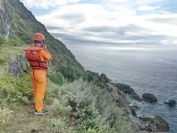 兄弟清水斷崖下撿貝殼 兄落海失蹤警消急搜尋