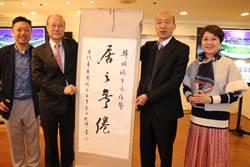 韓國瑜去年參訪澳門 賭王何鴻燊4姨太親自接待