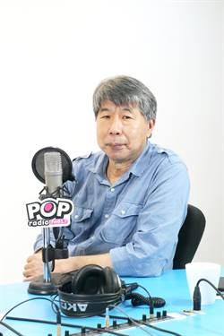 張亞中:台灣若自比香港 才是自我矮化