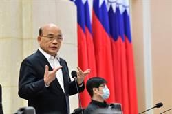 《經濟》防疫解禁原則 蘇貞昌:嚴管邊境、國內鬆綁