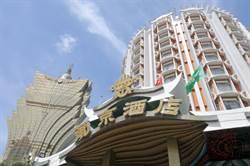 何鴻燊不只是賭王 版圖涉及地產、酒店、旅遊