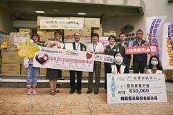 群聯回饋社會 號召員工愛心捐款救助弱勢家庭