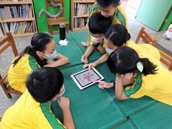 新店中正國小資優班 設計電子小書讓你挑戰各種記憶法