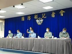 措詞爭議國防部道歉:防疫有疏失 但不致違法亂紀