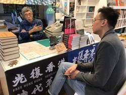 駁切割香港 林飛帆:完善因應工作是我們的責任