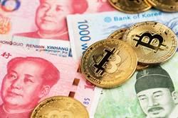 許毓仁》布局數位新台幣