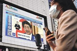 日本全面解封 再推百兆振興