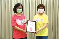 贊助世界預防中風日公益活動 彰銀攜華山基金會 邀長輩動起來