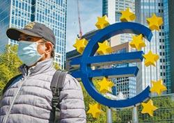 疫發難收的歐盟裂解ing