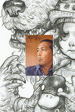寺田克也怪物插畫展線上看