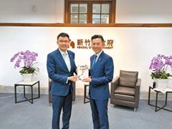 疫後首場城市外交 星國代表訪竹市