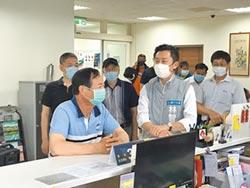 竹市漁民3萬生活補助 6月1日截止