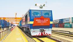 海鐵聯姻 打造天津國際班列品牌